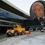 В деле о катастрофе самолета во Внуково появился седьмой фигурант