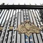 МО РФ: представители Госдепа и Пентагона обитают в мире грёз