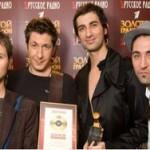 Российская рок-группа променяла гонорары на Украину