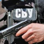 В СБУ рассказали о попытке теракта в Днепропетровске