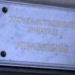 В Эрмитаже обнаружили пропажу более 200 архивных раритетов
