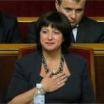 Киев выпустит облигации на $1 миллиард под гарантии США