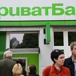 В Раде рассмотрят национализацию банка Коломойского
