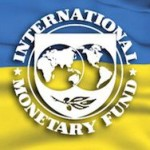 Украинский кризис: судьба кредита МВФ