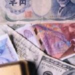 Первый транш от МВФ пойдет на пополнение ЗВР