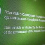 Роскомнадзор предупредил о полной блокировке Lurkmore