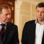 В Киеве заговорили, что минские соглашения сомнительны