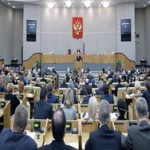 """ДОСААФ ждет глобальная """"патриотическая реформа"""""""