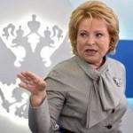"""Матвиенко предложила создать в Крыму аналог """"Силиконовой долины"""""""