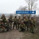 """""""Азов"""": """"семеновского"""" батальона больше нет"""