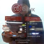 АСВ выплатит вкладчикам СБ банка 17 миллиардов рублей