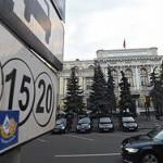 ЦБ рассказал о трудностях в 183 банках