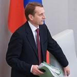 Госдума заслушает доклад о ситуации на валютном рынке