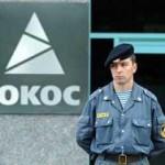 Экс-акционеры ЮКОСа просят арестовать активы РФ в США