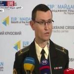 Генштаб Украины запретил батальонам общаться со СМИ