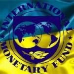 Зачем МВФ помогает Украине
