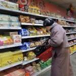 Оптовики раскручивают цены на продукты