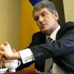 Виктор Ющенко объяснил падение гривны