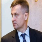 Как россияне проникли в украинские спецслужбы