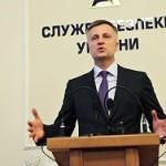 Днепропетровских чиновников заподозрили в финансировании банды