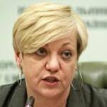 Украина: названы условия прощения долгов по валютным кредитам