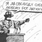 """Российские СМИ """"под колпаком Мюллера"""""""