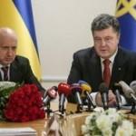 Куда делись деньги МВФ на Украине?