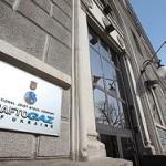 """""""Нафтогаз"""" сообщил о перечислении """"Газпрому"""" нового транша"""
