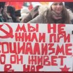 Мы гордимся своей Родиной – СССР!