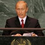 Путин задумался над поездкой в США