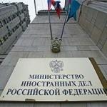 В МИД России назвали действия США помехой ядерному разоружению