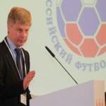 РФС переведет премиальные для сборной в рубли