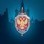 """ФСБ заинтересовал """"непонятный сбой"""" в работе ПО"""