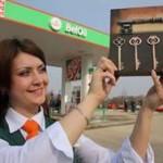 Белорусы намерены опутать сетями АЗС Украину и Россию