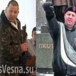 МВД Украины призналось в ликвидации Сашко Белого