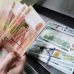 Курс доллара упал ниже 57 рублей