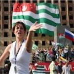 Дети из школ-интернатов ДНР прибыли на отдых в Абхазию