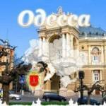 В Одессе по приказу Киева отменили традиционную Юморину
