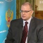 МИД РФ недоволен сдержанностью Европы в отношении неонацистов