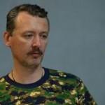 Стрелков прогнозирует обострение конфликта на Украине