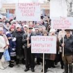 Как закрытие тюрьмы повлечет смерть села в Свердловской области