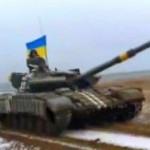 Танк ВСУ открыл огонь по грузовому автомобилю ополчения