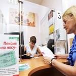 Юрий Болдырев о российском пенсионном трагифарсе