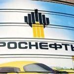 """""""Роснефть"""" нашла еще один источник государственных денег"""