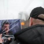 СМИ узнали о новом свидетеле убийства Немцова