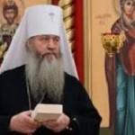 """Из """"Тангейзера"""" убран постер, возмутивший митрополита"""