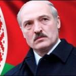 Мечты Лукашенко и реальность