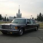 Лимузин ЗИЛ Горбачева и Ельцина выставлен за 1,5 млн евро