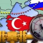 """Турция не спешит принимать """"Турецкий поток"""""""