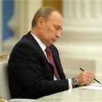 """""""Вероятная причина отсутствия Путина – проблемы со здоровьем"""""""